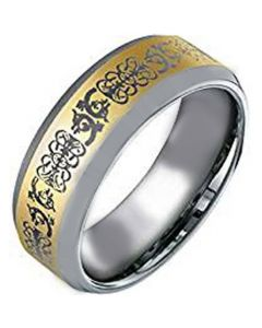 COI Tungsten Carbide Gold Tone Silver Celtic Beveled Edges Ring-TG2121